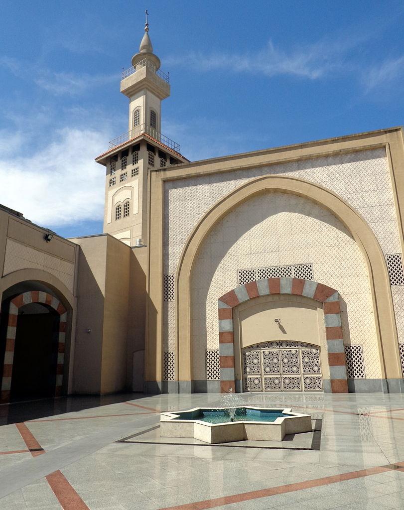 La moschea Rey Fahd di Buenos Aires