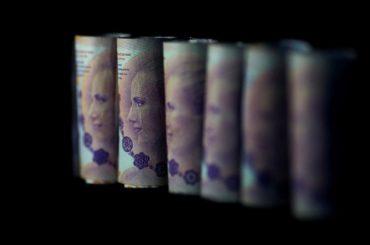 debito argentina valore offerta creditori negoziati mercati